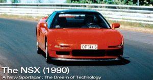 Honda/Acura NSX – 30 godina kasnije