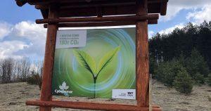 OMV Srbija neutralizuje emisiju CO2 goriva prodatog na Dan planete Zemlje